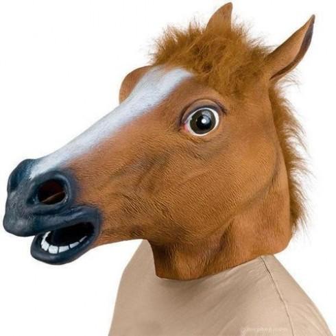 horse Head Latex Mask Animal lm103
