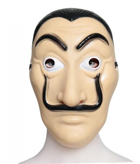 Salvador Dali The House Paper Papel Money Heist Mask