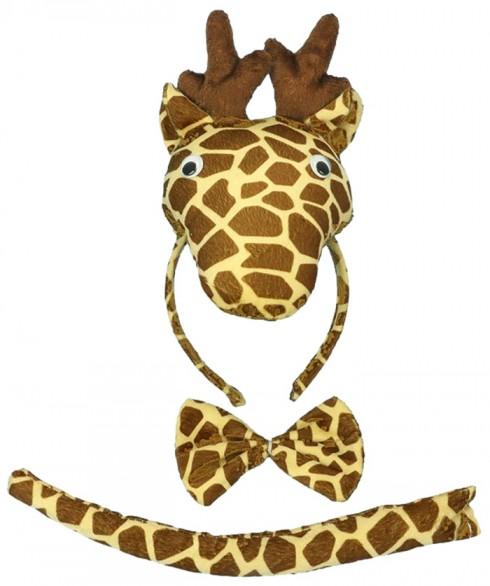 Giraffe Headband Bow Tail Set Kids Animal Farm Zoo Party Performance Headpiece