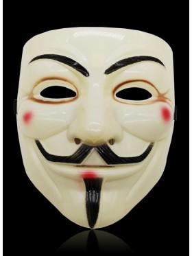 Yellow Vendetta Mask