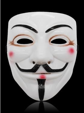 White Vendetta Mask